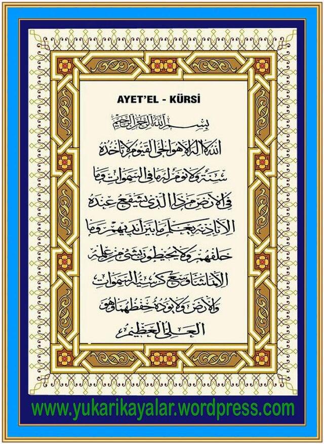 54Ayet-el Kürsi,Surelerin Fazileti