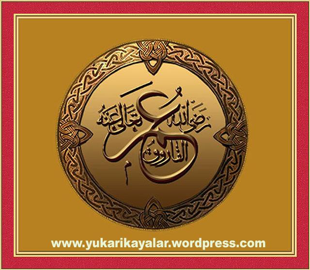 Hazreti Ömer'in Müslüman Oluşu