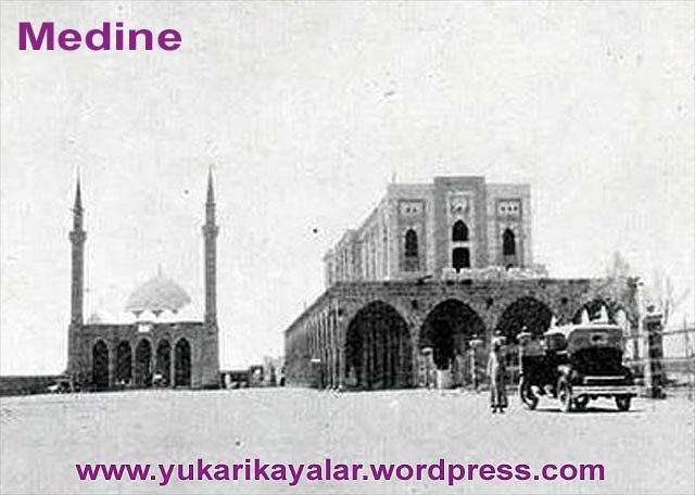 Medine, Peygamber Efendimiz ,Al-Madina_Mosque_1950,old madina