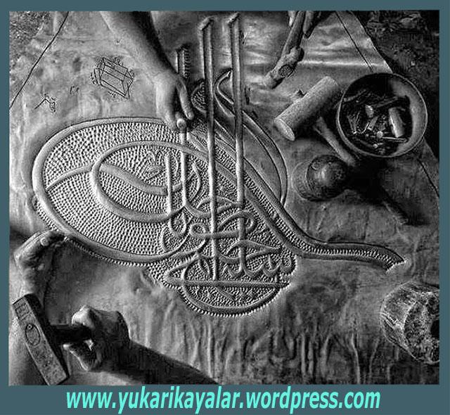 Tugra,Suleyman hilmi tunahan hazretleri suleymanci