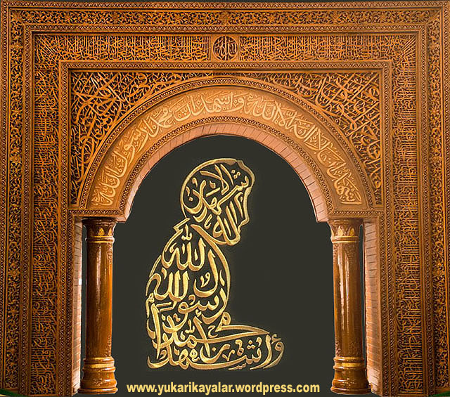 11H.z. Eyyub (a.s.), İMAM-I AZAM
