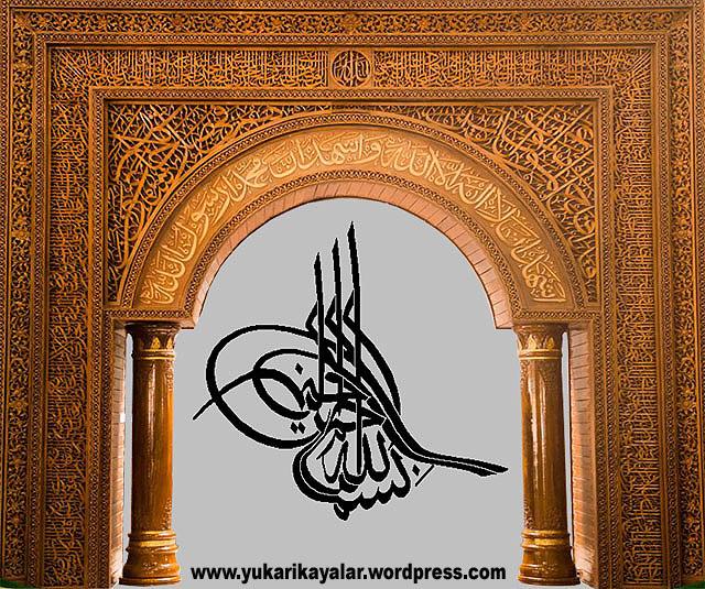 20Seyyid Abdülkadir Geylani,besmele