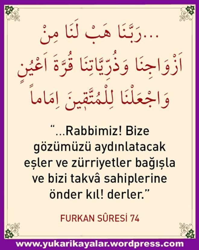Allah`ın Rızası