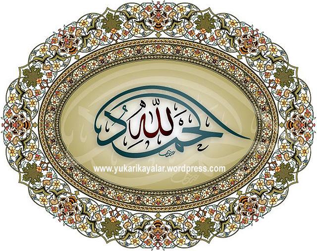 Hariciler Kimdir ,Al-Hamdu-Lillah-by-Muslima78692-on-DeviantART1 copy