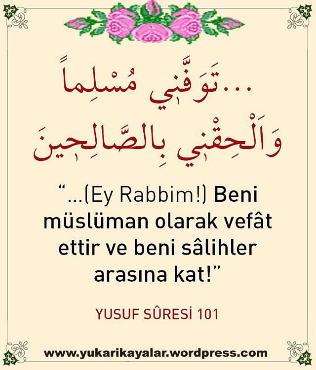 Kur'anı Kerimden Dualar