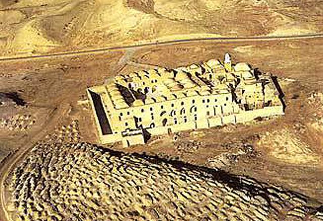 Kur'ân-ı Kerim'de Hz. Mûsâ'nın Hayatı ve Mücadelesi,nabi_musa_aerial_view