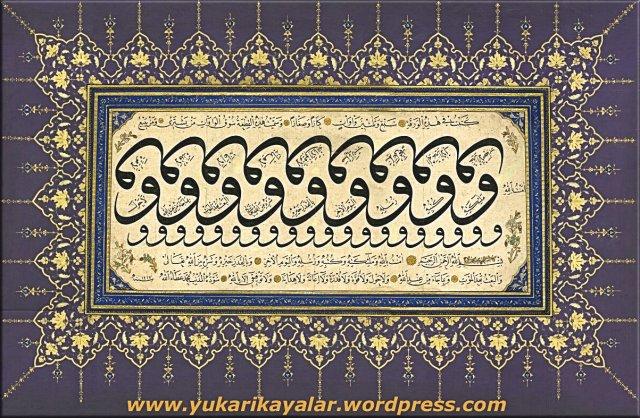Peygamberlere iman,Amentu,hat sanati,