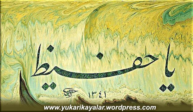 La Havle Vela Kuvvete,Türk ve İslam Büyüklerinden Hazır Cevaplar,osmanlc4b1-sigorta-c59firketiya-hafizya-hafc4b1z-copy