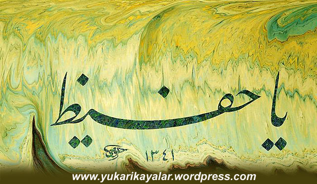Osmanlı Sigorta Şirketi,ya hafiz,ya-hafc4b1z copy