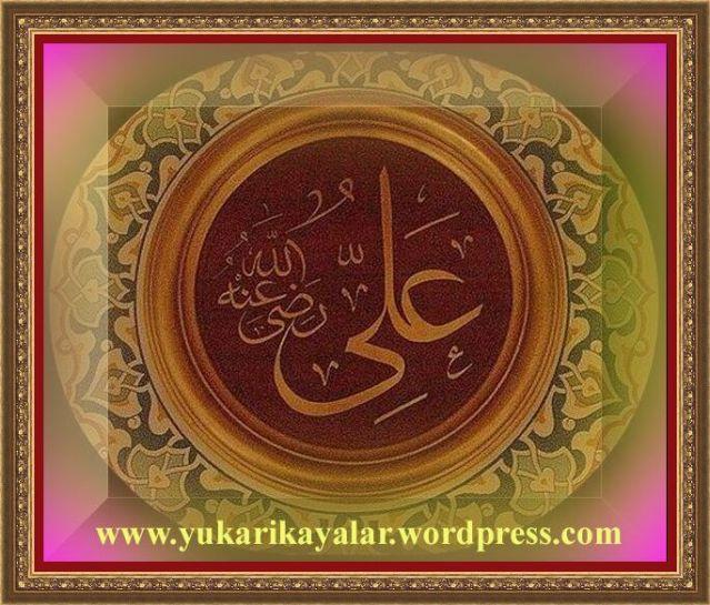 H.z Ali,muhammed,peygamber,h.z hasan.hz. huseyin.ehli beyt
