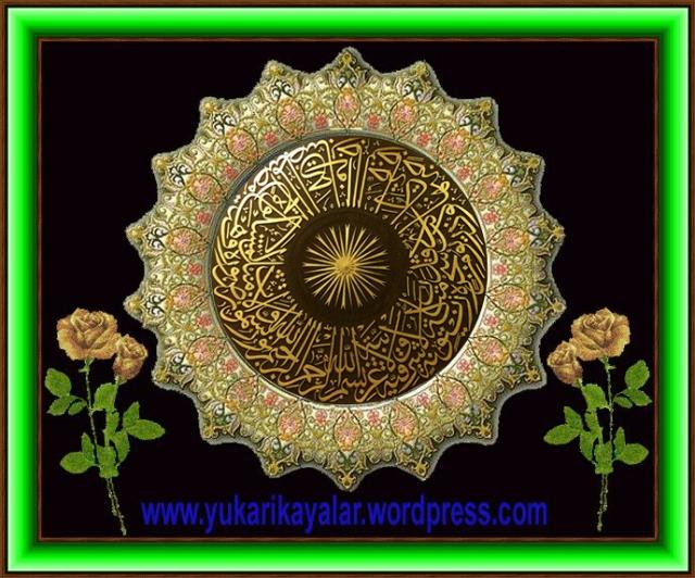 Allah muhammed, 1111