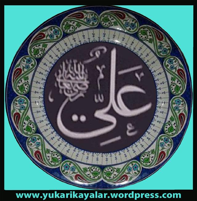 h.z.Ali r.a