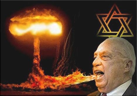 israil mossad,