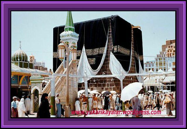 6,Hac dualari,Tavaf, Arafat ve Müzdelife'de Vakfe, Rasûlüllah'ı ZiyaretHAŞR HAKKINDA
