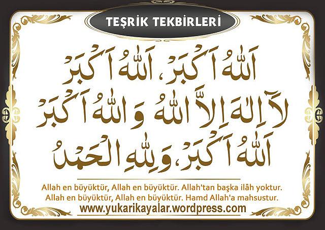 Tesrik tekbirleri,Allahu ekber,Teşrik Tekbirleri, Arefe Ve Bayram Geceleri