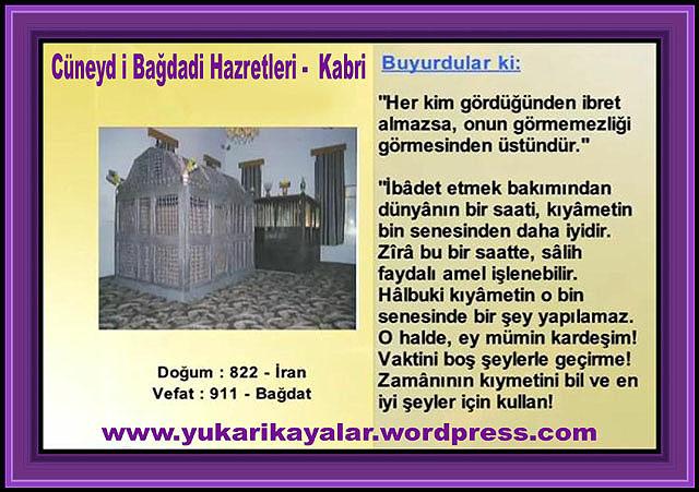Cüneyd i Bağdadi Hazretleri -  Kabri
