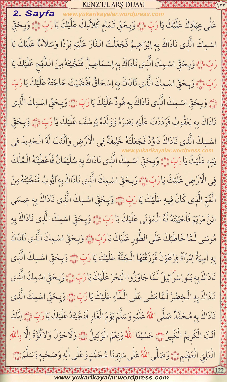 Bereket ( Karınca) duası arapça yazılışı okunuşu ve faziletleri