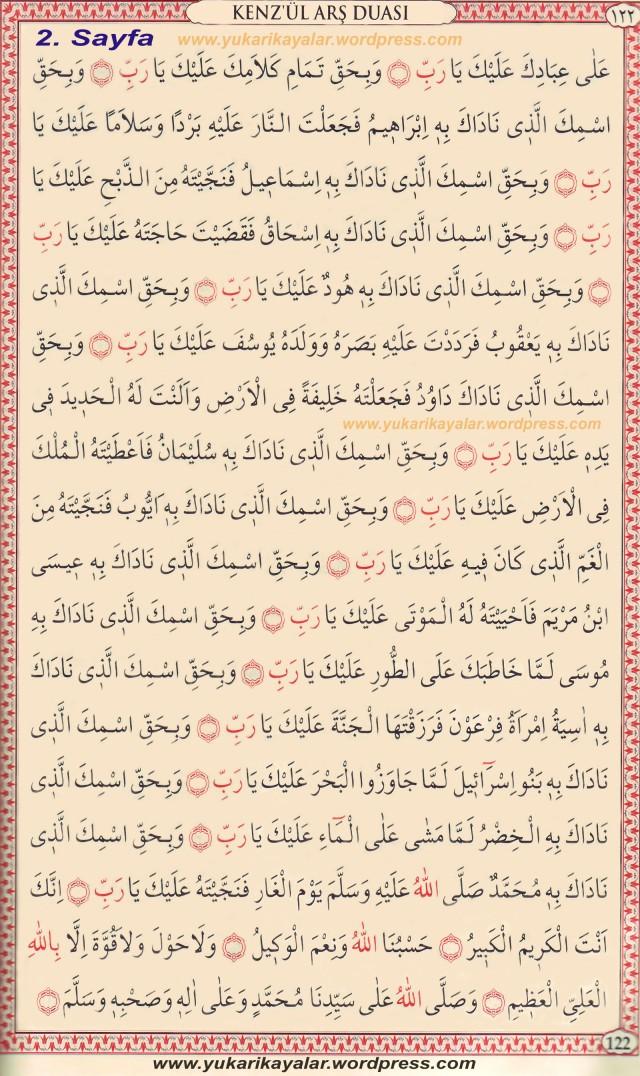 Kenzül Arş Duası Arapça Yazılışı ve Okunuşu,KENZÜL ARŞ DUASI ve FAZİLETİ VE TÜRKÇE OKUNUŞU,kenzulars,2 copy