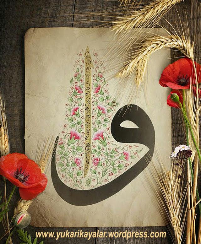 15 Allah, alimlerden hakkı gizlememeleri için ahid aldı.,Güzel-Sanatlar