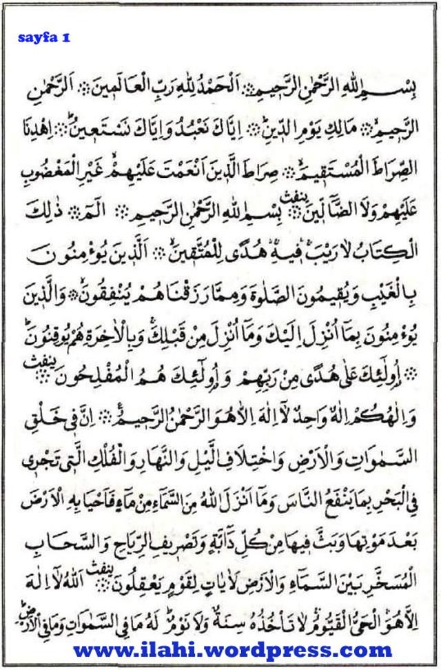 ayatihirz1- copy