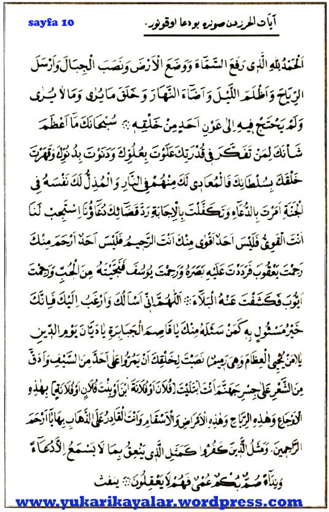 ayatihirz10 copy