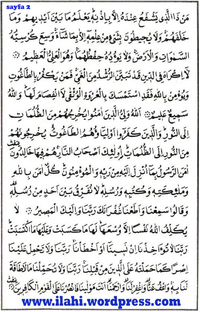 ayatihirz2 copy