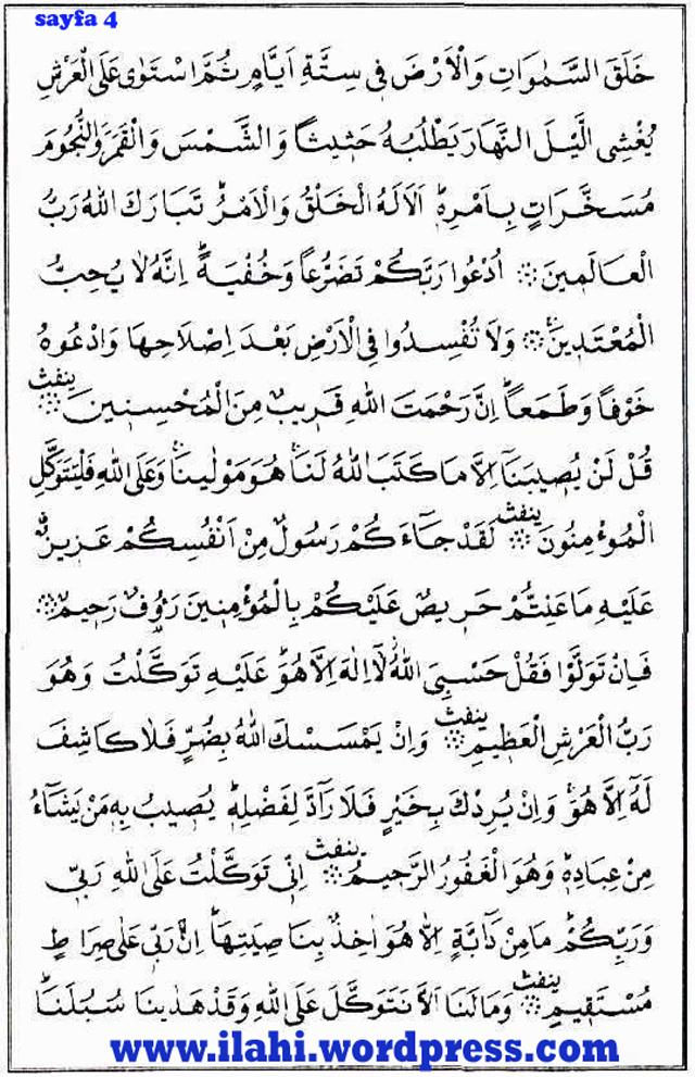 ayatihirz4 copy