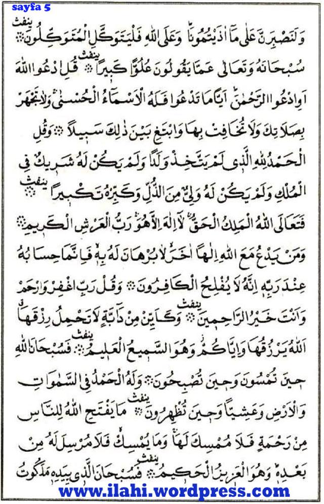 ayatihirz5 copy