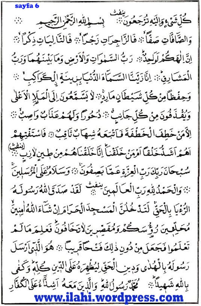 ayatihirz6 copy