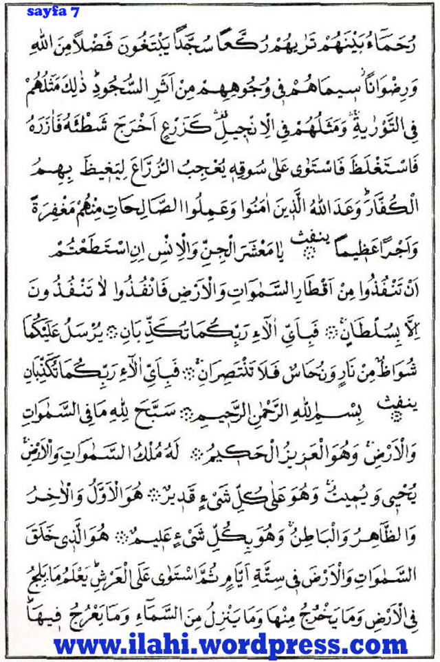ayatihirz7 copy