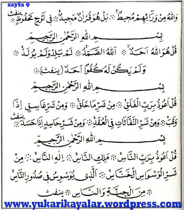 ayatihirz9 copy