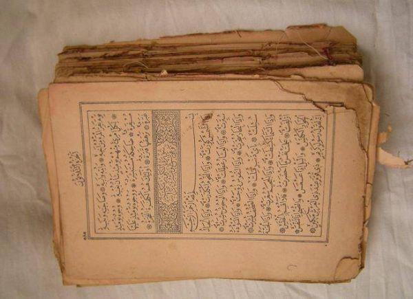 eskikuran,Yıpranmış Kuran-ı Kerim ve dini Kitablar