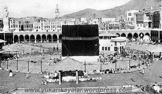 CN82NF 1917 Mecca Hajj Masjid al-Haram  Kaaba