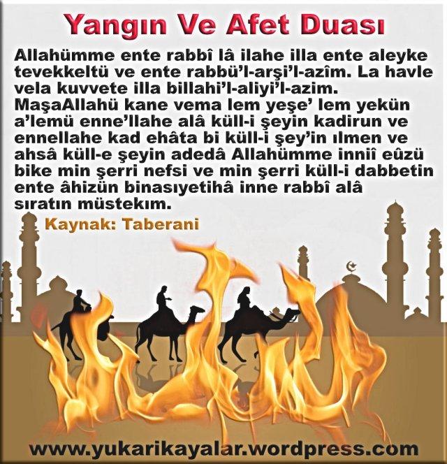 Yangın Ve Afet Duası,Ebü'd – Derda (r.a) 'ın Duası