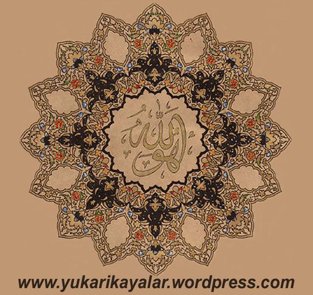Allah,Bir Allah Dostunu Ziyaret Etmenin Faydası,,,