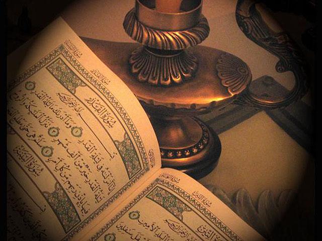 dua,kuran,_ramadan3