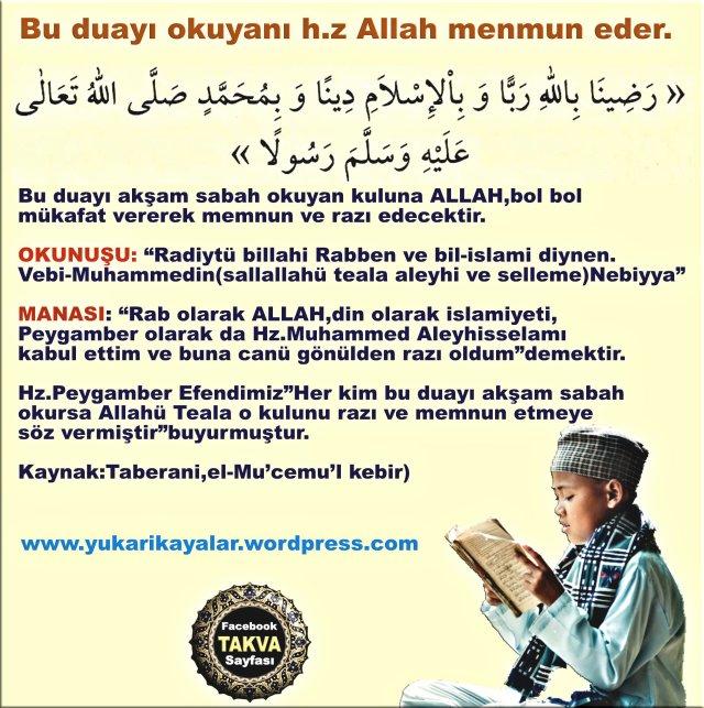 radiytu billahi dinen ve bil islami dinen ve bi muhammedin nebiyyen,,