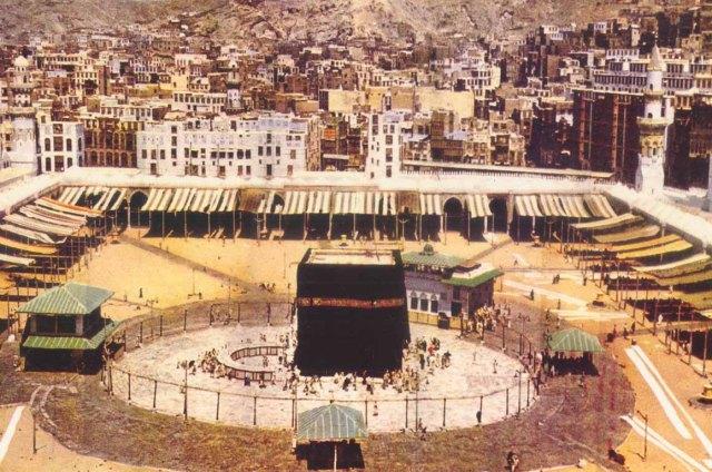 old-masjid-alharam