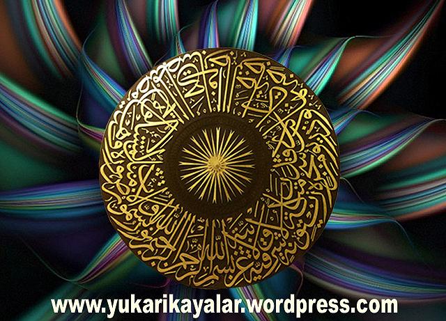 İsm-i Azam Duası.,ismi-azam-duasi
