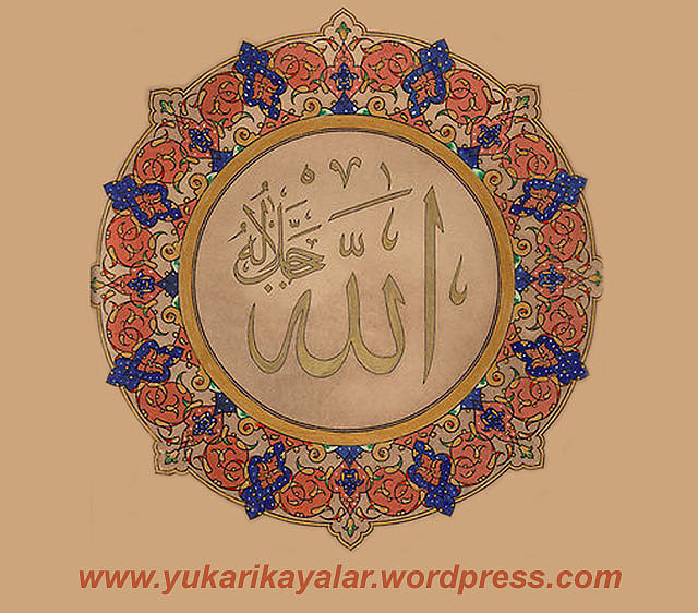 Allah,.