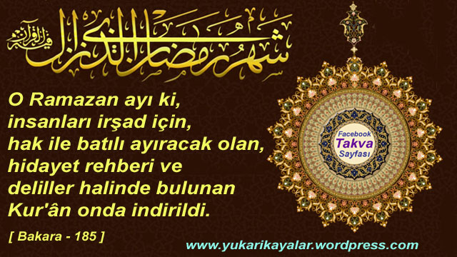 Hoşça Gel! - Hoşça Kal!  - Hoşça Git! - Ey Gözümüzün Nuru Ramazan,serife sevval kardelen,islamic_wallpaper_by_swwrasdia_dz-d57hqaq copy