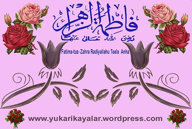 Fatımatu'z-Zehra (r.a.) Kimdir. Cenazesine Kaç Kişi Katıldı Nasıl Vefat Etti