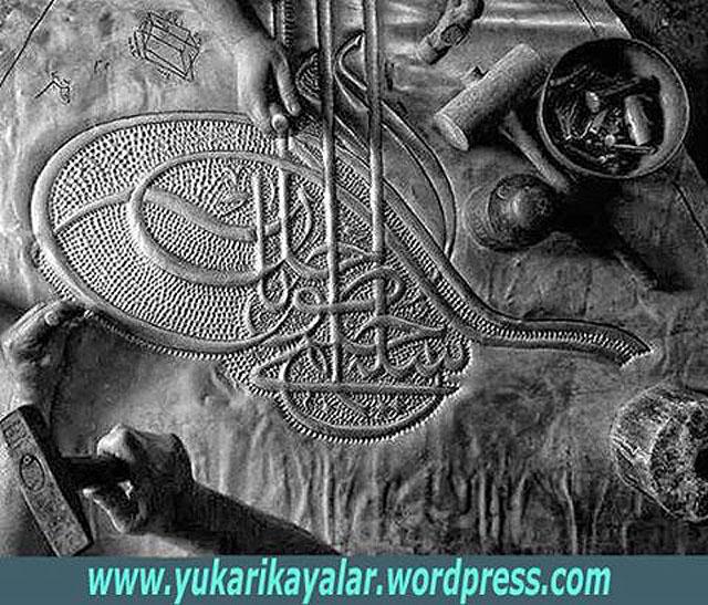 mursid-i-kamilsuleyman-efendi-hazretleri