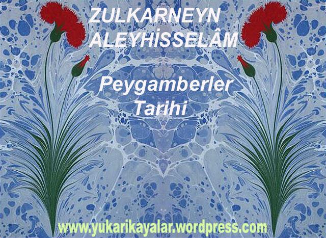 zulkarneyn-aleyhisselc3a2mpeygamberler-tarihi-h-z-c3a2dem_e-isimlerin-c3b6c49fretilmesihz-yakub-ve-hz-yusuf-copy