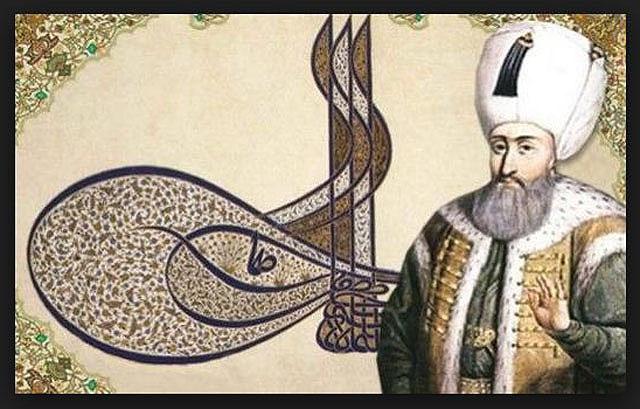 Kanuni Sultan Suleyman