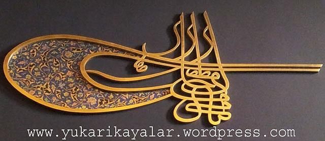 Kuran-i kerim'deki sure isimleri anlamlari