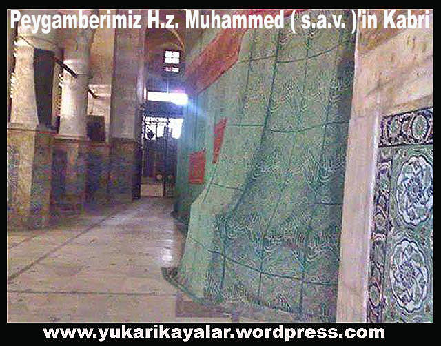 Peygamberimiz H.z. Muhammed ( s.a.v. )'in Kabri,Peygamberimiz H.z. Muhammed ( s.a.v. )'in Vefatı