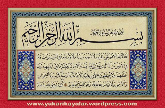 Ayetel kursi ,Toplu Taşıma Araçlarında Kur'an Okumak.copy