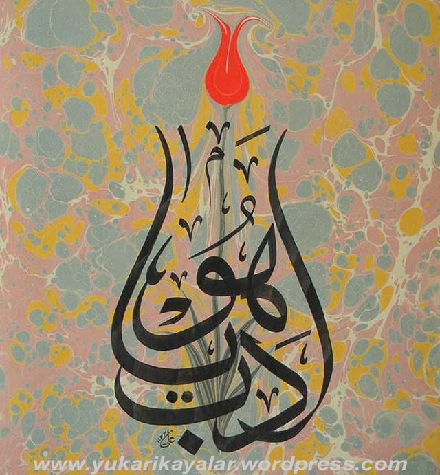 EBRU-HAT-SANATI-KAMIS-EL-YAZMASI-EDEB-YA-HU__67370473_1 copy