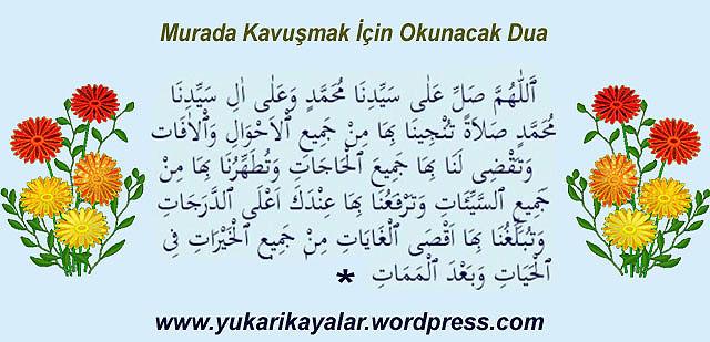 salavat-i-serif-okuma,salâten tüncînâ,Allahümme salli alâ seyyidinâ Muhammedin ve alâ âl-i seyyidinâ Muhammedin